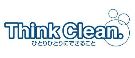 think_clean_logo.jpg_cap